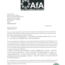AFA-05-03-2014-CE