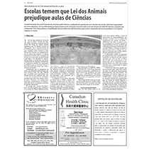 pdf_2014_11_26_JTM_LAW_ANIMAIS_210x210