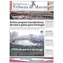 pdf_2014_12_12_JTM_ANIMA_210x210