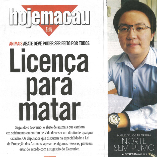 pdf_licenca_matar_210x210