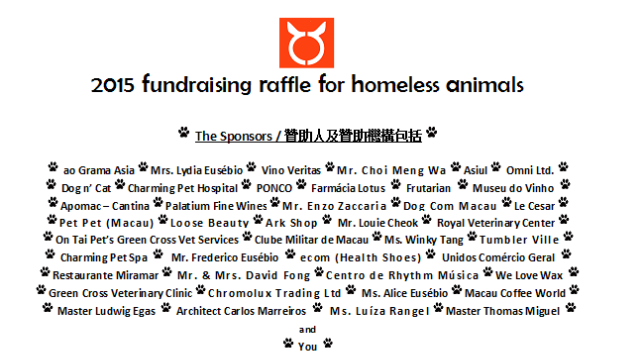 2015 Campaign for homeless animals-sponsors