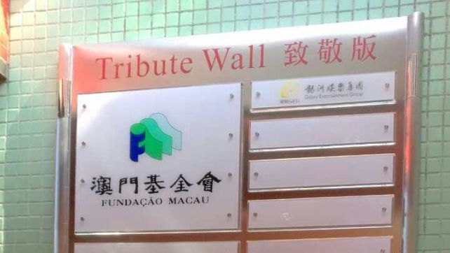 The Tribute Wall