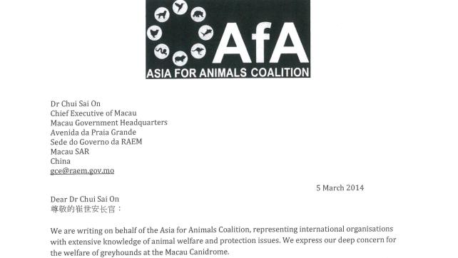 AFA-05-03-2014-CE (1)