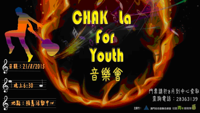 Chak La for Youth