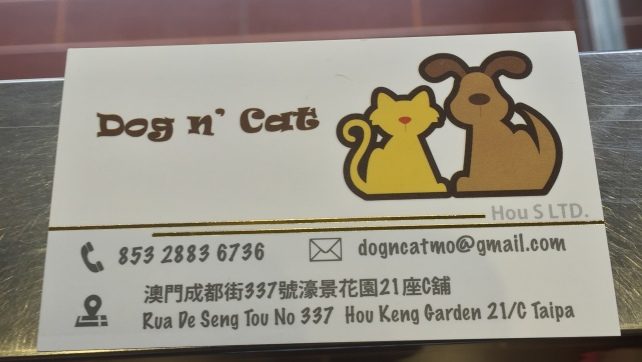pet shop that donated a cage