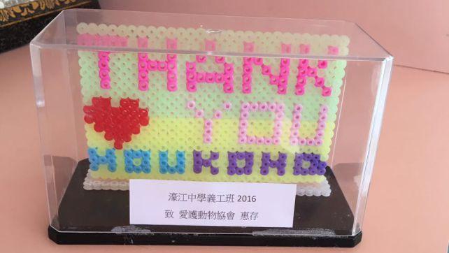 2016-07-28-HKMS (6)
