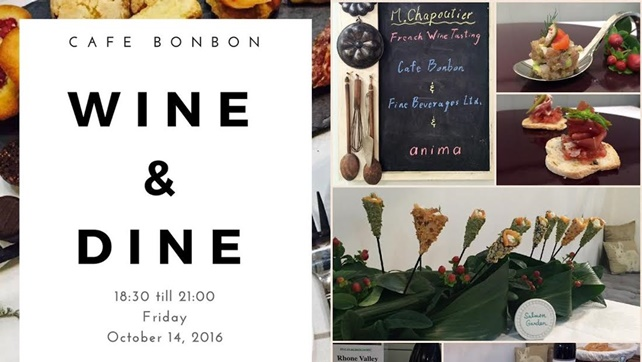 14-10-2016-cafe-bonbon-9