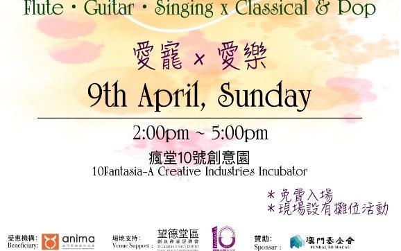 2017-03-31-Live concert (4)