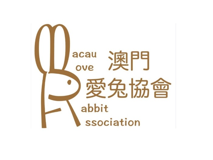Macau Love Rabbit Association