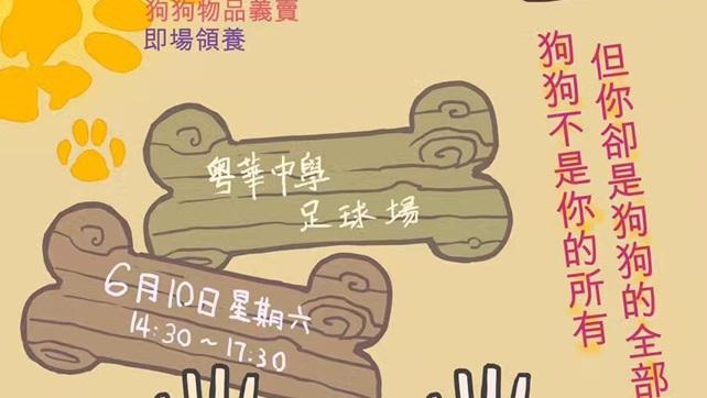 2017-06-02-YWC (2)