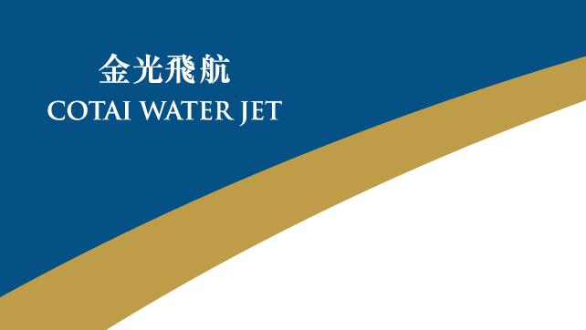 07-07-2017-CWJ