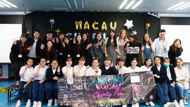 Umac Charity Fun-11-11-2017 (2)
