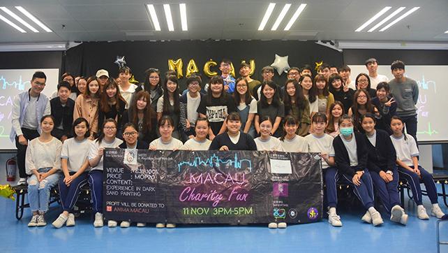 Umac Charity Fun-11-11-2017 (3)