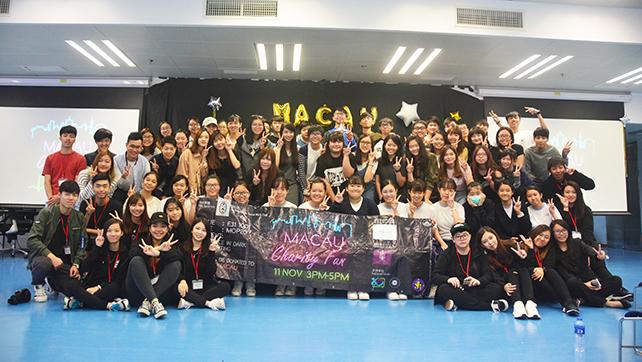 Umac Charity Fun-11-11-2017 (4)
