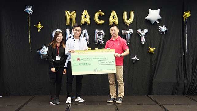 Umac Charity Fun-11-11-2017 (6)