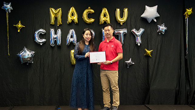 Umac Charity Fun-11-11-2017 (8)