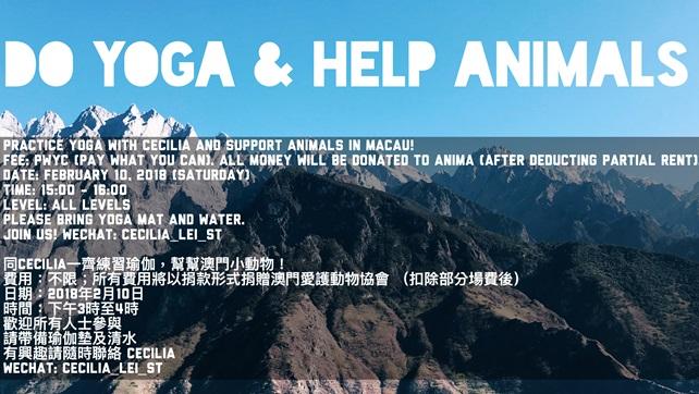 2018-01-29-Cecilia yoga